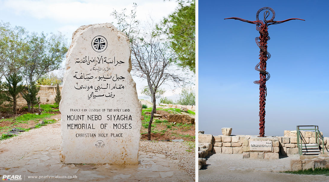 Mount Nebo Siyagha Memorial of Moses, Christian Holy Place, Jordan