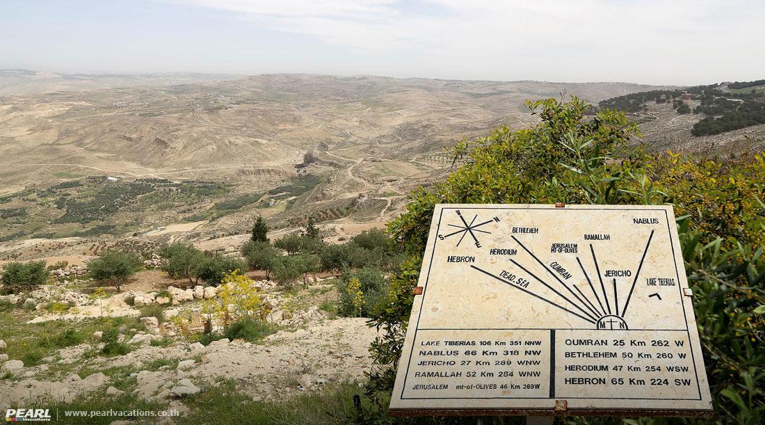 mount-nebo-jordan-desert